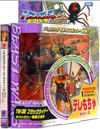 Takara Beast Wars Blackarachnia