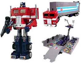 Transformers Commemorative Edition G1 Optimus Prime